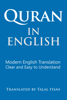 Talal Itani - Quran In English. Modern English Translation. Clear and Easy to Understand.  artwork