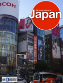 Oak House : Welcome to Japan