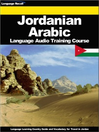 JORDANIAN ARABIC LANGUAGE AUDIO TRAINING COURSE