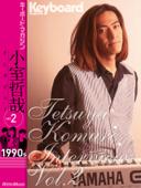 Tetsuya Komuro Interviews Vol.2 (1990s) Book Cover