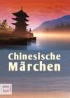 Chinesische Mrchen - Die Schnsten Geschichten Aus China - Drachen Zauberer Elfen Konfuzius Laotse Und Tiger