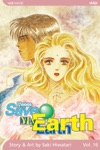 Please Save My Earth Vol 16