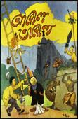 আবোল তাবোল (Bengali)