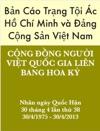 Bn Co Trng Ti C H Ch Minh V Ng Cng Sn Vit Nam