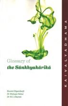 Glossary Of The Sankhyakarika