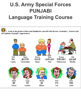 U S  Army Special Forces SOMALI Language Training Course on
