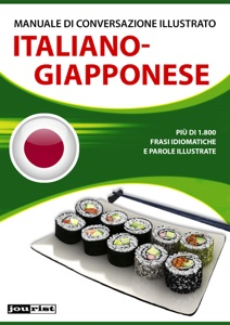 Manuale di conversazione illustrato Italiano-Giapponese Book Cover