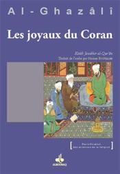 Les joyaux du Coran (Jawâhir al-Qur'ân)
