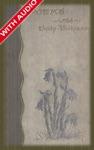 Poems By Emily Dickenson Enhanced