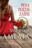 Ρένα Ρώσση-Ζαΐρη - Δύο Φιλιά για την Αμέλια artwork
