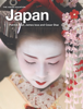 Patrick Skaf - Japan  artwork