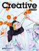 Getty Images - Creative in Focus  artwork