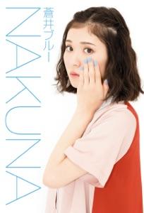 NAKUNA Book Cover