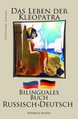 Russisch Lernen - Bilinguales Buch (Russisch - Deutsch) Das Leben der Kleopatra