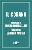 Il Corano Book Cover