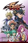 Yu-Gi-Oh 5Ds Vol 9