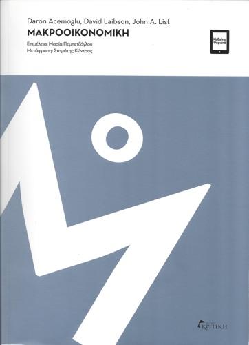 advances in economics and econometrics volume 3 econometrics acemoglu daron arellano manuel dekel eddie