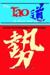 The Tao Of Loss And Grief Lao Tzus Tao Te Ching Adapted For New Emotions