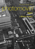 photomovin' free paper Vol.1