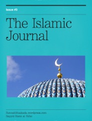 The Islamic Journal 03