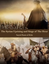 The Syrian Uprising And Signs Of The Hour