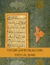 Tafsir Sahih Bukhari Fath Al Bari