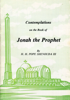 H.H. Pope Shenouda III - Contemplations on the Book of Jonah the Prophet artwork