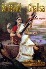 Saraswati Chalisa In English Rhyme