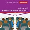 Onboard Emirati Arabic Dialect - Eton Institute