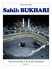 Imam Bukhari R A - Sahih BUKHARI artwork