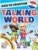 Kids vs Croatian: Talking World (Enhanced Version)