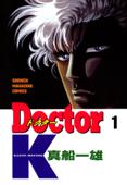 Doctor K(1)