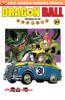 Akira Toriyama - Dragon Ball. Tom 31 artwork