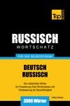 Deutsch-Russischer Wortschatz Fr Das Selbststudium 3000 Wrter