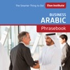 Business Arabic Phrasebook