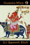 Ganesh Stuti In English Rhyme