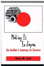 Making It In Japan