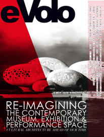 Re-imagining the Contemporary Museum