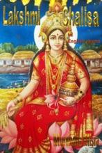 Lakshmi Chalisa In English Rhyme