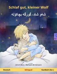 Schlaf gut, kleiner Wolf – شهو شاد، گورگه بچکۆله (Deutsch – Kurdisch (Sorani))