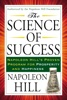 The Science of Success
