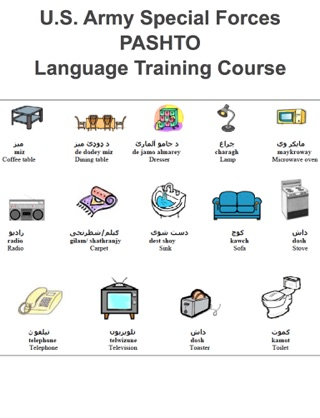 U S  Army Special Forces CANTONESE Language Training Course