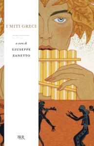 I miti greci Book Cover