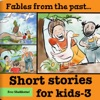 Short Stories For Kids - 3