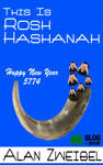This is Rosh Hashanah