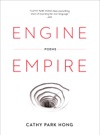 Engine Empire Poems
