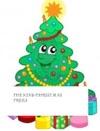 The Kind Christmas Trees