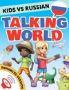 Kids Vs Russian Talking World Enhanced Version