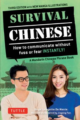 Survival Chinese - Boyé Lafayette De Mente book