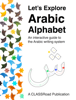 Jawahar Khwaja & Shams Nelson - Let's Explore Arabic Alphabet artwork
